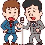 エンタの神様2018次回日程は?出演者芸人や司会者、爆笑動画についても!