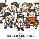 甲子園日程2018夏!組み合わせ抽選結果や高校野球チケット入場券の購入方法!