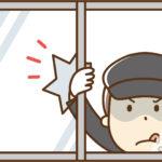 ドロ刑の漫画が無料お得に読める方法!キャラクター一覧まとめ