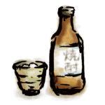 獺祭島耕作コラボ限定ボトル!発売日と販売店と購入方法を分かりやすく解説