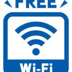 タリーズwi-fiの店舗は?パソコンの接続方法/ログインと無料時間について!